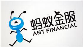 螞蟻金融(圖/路透社/達志影像)