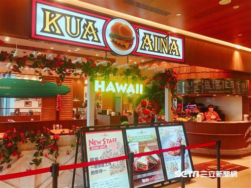 夏威夷漢堡品牌「KUA`AINA」,酪梨漢堡。(圖/乾杯集團提供)