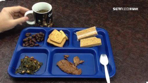 解放軍口糧揭密!餅乾、豆類食品、牛肉片