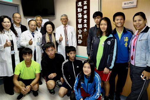 ▲高雄市體育局與小港醫院合作。(圖/高雄市政府提供)
