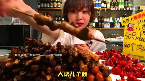 中國大陸,大胃王,烤串