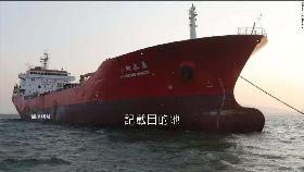 台船運北韓1800