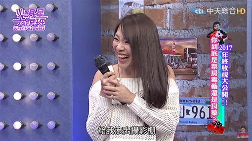 小優,吳宗憲,/翻攝自小明星大跟班YouTube