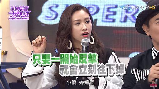 小優,吳宗憲,Sandy,吳姍儒,/翻攝自小明星大跟班YouTube