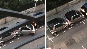 停車,車位,三寶,路邊,影片,SMART 圖/翻攝自臉書