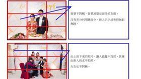 香港新人特製30頁的PDF檔,一張張告訴婚紗攝影師哪裡構圖不對、光影不好、沒有對稱等缺點,甚至在照片壓上「9宮格」。(圖/翻攝自dcfever網站)