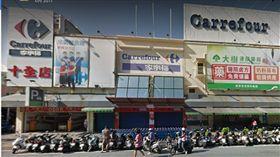 家樂福十全店結束營業。(圖/翻攝自Google Map)