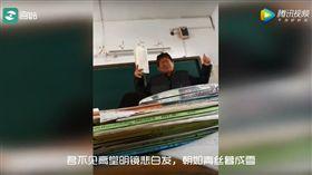 山東,淄博,國文老師,李白,將進酒,朗誦(YouTube)