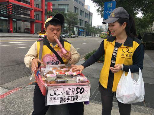 喜憨兒,愛心手工餅乾,心障兒,熊米屋(記者郭奕均攝影) ID-1202373