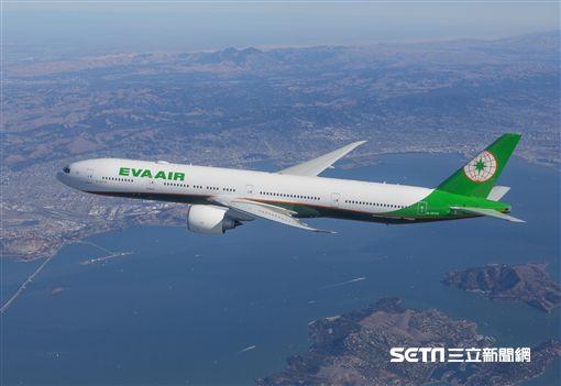 長榮航空,波音777客機。(圖/長榮提供)