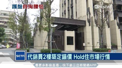 房市冷!蔡依林看過豪宅 代銷股東自掏1.6億護盤