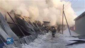 俄羅斯西伯利亞,鞋廠火災(圖/翻攝自YouTube)