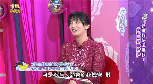 湘瑩(圖/翻攝自《命運好好玩》官方YouTube頻道) ID-1203049