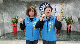 藍營基隆市長初選 張芳麗宣布退選