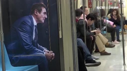 捕獲野生連恩尼遜 捷運廣告超吸睛