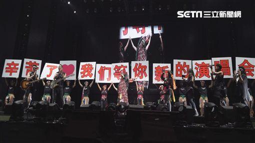 張惠妹 /EMI提供