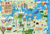 閣林文創,亮哲,環遊世界,城市之旅