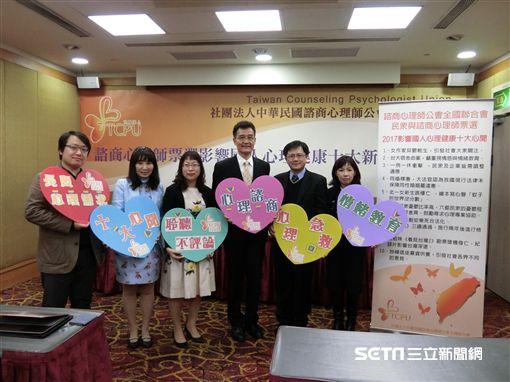 中華民國諮商心理師公會全國聯合會呼籲,政府與社會各界重視心理衛生工作,讓兒童、青少年及社會大眾能生活在更為和諧健康的環境中。(圖/中華民國諮商心理師公會全國聯合會提供)