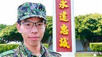 陸戰66旅輔導長曾國祥,圖/翻攝自國防部發言人臉書