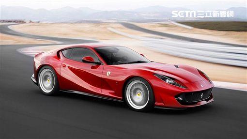 法拉利有一輛車代號812,取名為Superfast的新車。(圖/翻攝Ferrari官網)