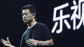 賈躍亭 https://www.weibo.com/ttarticle/p/show?id=2309404191864117953435