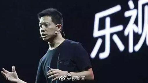 賈躍亭https://www.weibo.com/ttarticle/p/show?id=2309404191864117953435