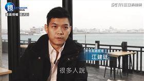 ▲昇恆昌進軍澎湖觀光業。(圖/鏡週刊提供)