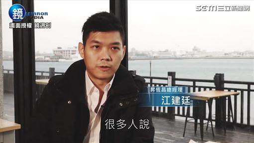 ▲昇恆昌進軍澎湖觀光業。(圖/鏡週刊提供) ID-1205736