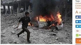 敘利亞西北部伊德利布(Idlib)市聖戰士基地,遭汽車炸彈攻擊/udaw