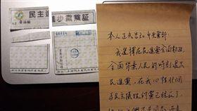 不滿勞基法修惡!教授怒剪民進黨證 嗆「不屑和這黨為伍」 圖/翻攝自黃涵榆臉書