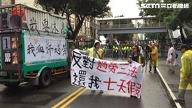 時力遭驅逐!警方拒馬圍城 勞團現身抗議