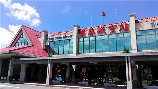 蚊子機場,恆春機場,屏東(圖/翻攝自恆春機場臉書)