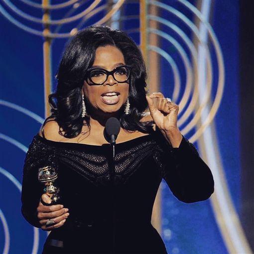 歐普拉,金球獎,終身成就獎,Oprah Winfrey,非裔,黑人 (圖/翻攝自推特)