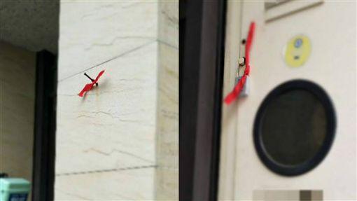 門口被綁紅帶子 圖/翻攝自爆廢公社