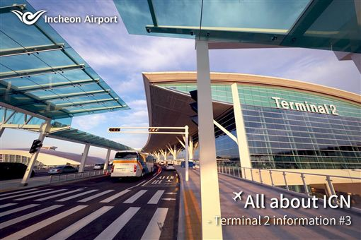 韓國仁川國際機場第二航廈,仁川機場。(圖/翻攝自Incheon Airport臉書)