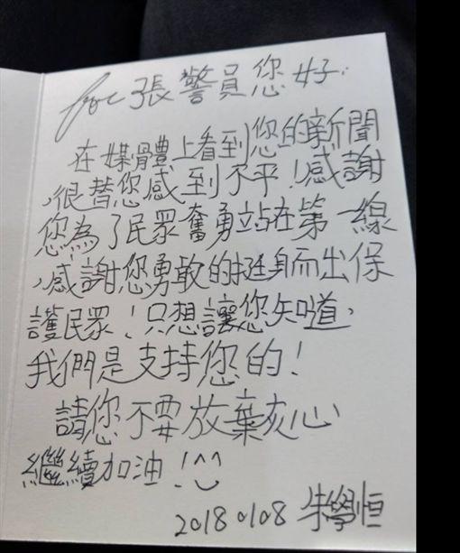 萬華警開槍打死竊嫌案將宣判 朱學恒臉書發文挺警(圖/翻攝自朱學恒臉書)