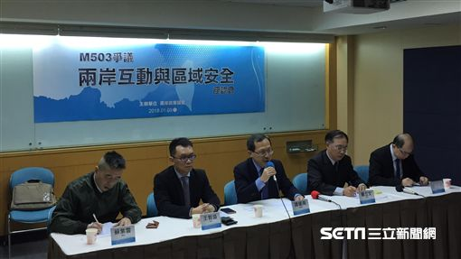 「M503兩岸互動與區域安全」座談會 記者張之謙攝影