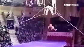 馬戲團驚魂! 女飛人失手墜地陷昏迷