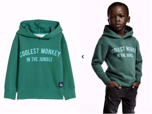 ▲H&M日前在線上商店貼出一張黑人小孩身穿印有「叢林最酷猴子」字樣的帽T。(圖/翻攝自H&M官網)