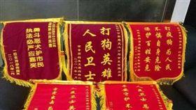 大陸湖南長沙市警察虐打黃金獵犬,收到民眾表揚/微博