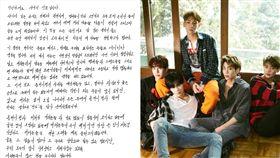SHINee復出!「我們與鐘鉉在一起」4人手寫信曝光 圖翻攝自shinee官網、臉書