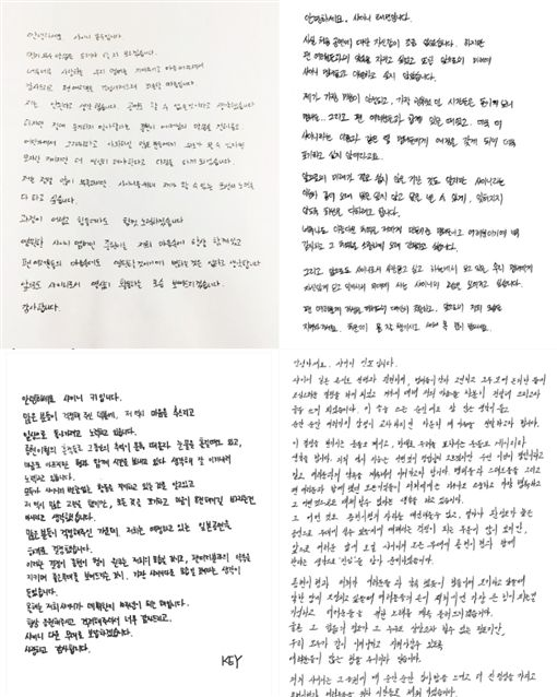 溫流、KEY、珉豪、泰民、shinee 圖翻攝自shinee官網