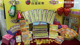 ▲台灣彩券推出應景的5款刮刮樂。(圖/記者林辰彥攝影)