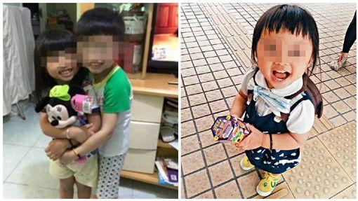 香港,女童陳瑞臨疑遭虐死,虐童,虐待(圖/翻攝自臉書)