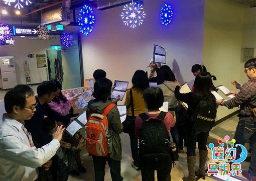 魔幻異世界展 一次滿足科技、藝術、遊樂、新奇感官體驗圖/業者提供