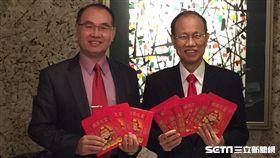 ▲台灣彩券董事長薛香川(右)與新任總經理蔡國基。(圖/記者林辰彥攝影)