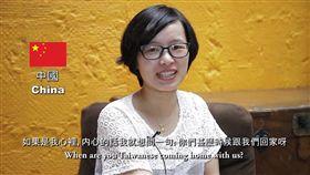 不要鬧,台灣人,大陸人,兩岸,YouTube,言論自由,問題,回家 (圖/翻攝自不要鬧YouTube)