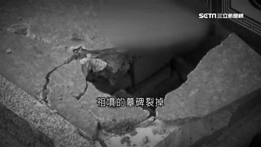 重案追緝/新北,國中女學生,性侵,殺害,徐智皓,祖墳,墓碑
