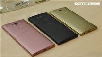 葉立斌攝 Sony moblie Xperia  L2