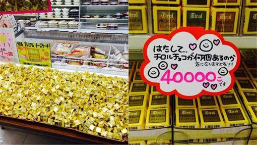 誤訂,森永巧克力雪派,チョコモナカジャンボ,推特,冰品,巨型銷售,陰謀論 圖/翻攝自推特